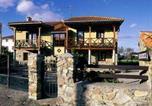 Location vacances Ballota - Casas Rurales Entrefaros-4