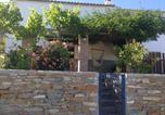 Hôtel Tabernas - Casa La Yedra-1