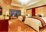 Hôtel Guiyang - Kempinski Hotel Guiyang-2