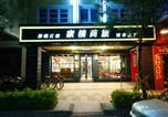 Hôtel 苓雅區 - Kindness Hotel Shinkuchan-4