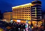 Hôtel Dongguan - Silver World Garden Hotel-1