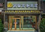 Hôtel Lanzhou - Lixin Business Hotel Lanzhou-4