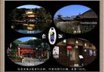 Location vacances Sakai - Osaka Luxury Japanese-Style House 3f-2-1