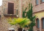 Hôtel Talavera de la Reina - Hotel El Marquesado-4
