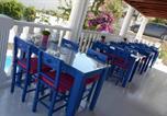 Hôtel Eski Çeşme - Ayışığı hotel-1