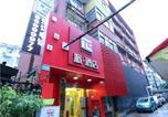 Hôtel Hangzhou - Pai Hotel Hangzhou Xi Hu Fen Qi Road Subway Station Branch-1