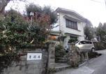 Hôtel Hakone - Kinreisou-2
