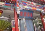 Hôtel Chengde - Xinsushun Hostel-3