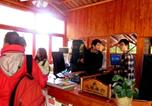 Villages vacances Guilin - Yangshuo Hlgarden Resort-2