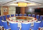 Hôtel Quzhou - Shi Wai Taoyuan Resort-2