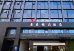 Location vacances Hangzhou - Hangzhou Manjue Boutique Apartment-1