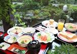 Hôtel Hiroshima Minami-ku, - Hotel Hiroshima Garden Palace-2