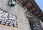 Hôtel Antigua Guatemala - La Casa de Los Sueños-2