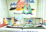 Villages vacances Cyberjaya - Semenyih Eco Venture Resort & Recreation-3