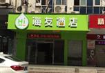 Hôtel Guangzhou - Hi Inn Guangzhou Hua Jing New City Shop-2