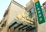 Hôtel Datong - Goldmet Inn South Moop Da Tong-3