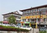 Hôtel Zouxian - Qufu Zaifendou Hostel-2