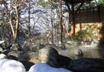 Villages vacances Nikkō - Hotel Harvest Kinugawa-2