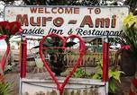 Villages vacances Moalboal - Muro-ami Seaside Inn and Restaurant-2