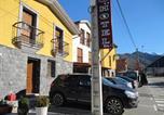 Hôtel Caso - Peña Pandos-4