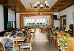 Location vacances Wald-Michelbach - Gasthaus Zum Spalterwald-1