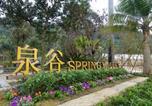 Location vacances Qingyuan - Spring Valley-4