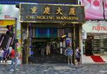 Location vacances Hong Kong Island - Unique Hotel-3