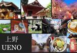 Location vacances Minato-ku - Tokyo Petty Bourgeois Taste Ff18-2