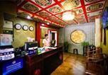 Location vacances Beijing - Weiming Hotel Dongsi Branch-3