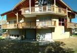 Hôtel Montricher-Albanne - Odalys Residence La Clarée-3