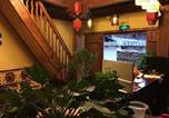 Hôtel Xian de Shangri-La - Yi Yun Ting Inn-1