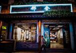 Hôtel Huzhou - Wuzhen Art and Culture Hotel-3
