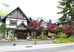 Location vacances Matsumoto - Resort Inn Chirorian-2