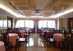 Hôtel Foshan - Foshan Hongyun Hotel-4