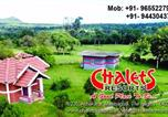 Location vacances Gudalur - Chalets Form & Guest House-3