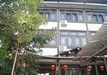 Location vacances Wenzhou - Shu Xiang Men Di Inn-4
