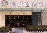 Hôtel Zhengzhou - Zhengzhou Jinshui Junting Business Hotel-4
