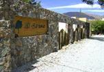 Hôtel Humahuaca - Al Sereno Hotel y Spa