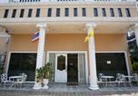 Hôtel Chatuchak - Nida Rooms Phaholyothin 365 La Maison-1