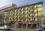 Hôtel Ürümqi - Home Inn Urumuqi Zhongshan Road-1