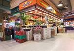Location vacances Sant Boi de Llobregat - Apartamentos Cornellalux 2-2