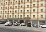 Hôtel Hafar Al Batin - Al Mater Hotel Suites-1