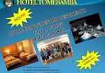 Hôtel Cuenca - Hotel Tomebamba-2