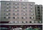 Hôtel Hefei - Jinjiang Inn - Hefei Shuanggang