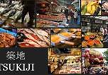 Location vacances Minato-ku - Tokyo Petty Bourgeois Taste Ff18-3