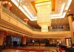 Hôtel Jilin - Changchun International Convention & Exhibition Center Hotel-3