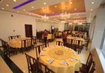 Hôtel Huangshan - Huangshan Bai Chuan Hotel-2