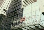 Hôtel Nantong - Rosedale Hotel & Suites Nantong-1