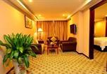 Hôtel Zhaoqing - Shanshui Shishang Hotel Zhaoqing Duanzhou Road-2