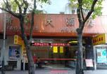 Hôtel 广州市 - Xiaoxiang Hotel-2